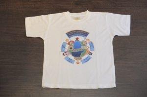 T-Shirt der Grundschule Ziegelhausen